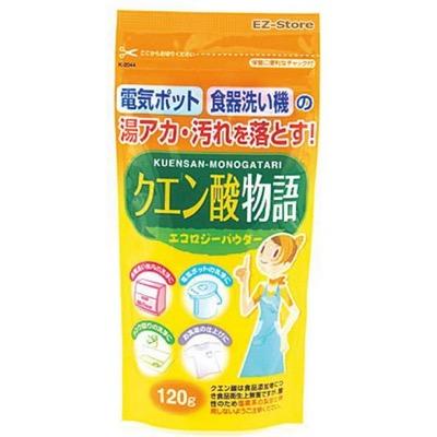 100均のクエン酸で蛇口の水垢を掃除する方法!