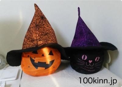 100均の子供用ハロウィン衣装でお手軽に仮装パーティー!