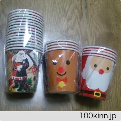 100均ダイソーのクリスマス紙コップがアイデア抜群でおすすめ