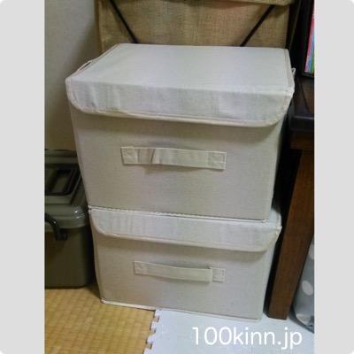 100均の収納ボックスで子供のおもちゃを整理しました