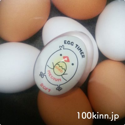 160620-0010
