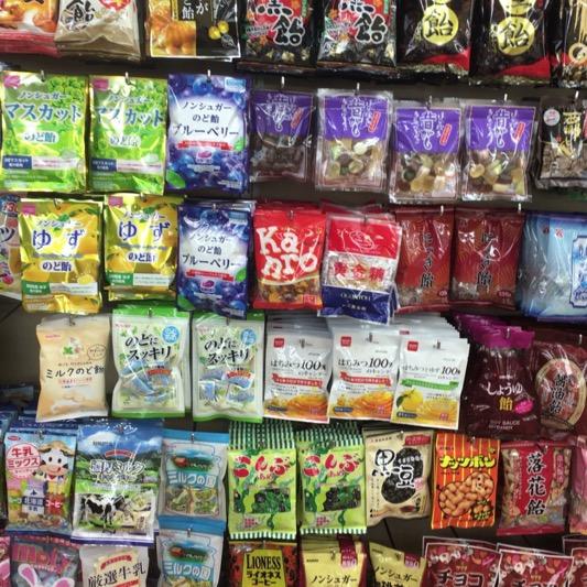 100均のおすすめ飴【評価・口コミ・感想】